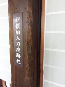 20150520_121903